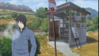 晴山 (2)