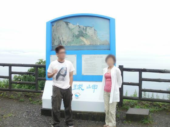chikyuumisaki-2012-01.jpg