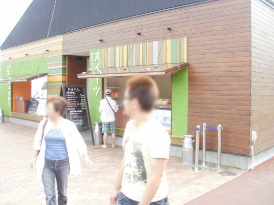 meronhouse2012.jpg