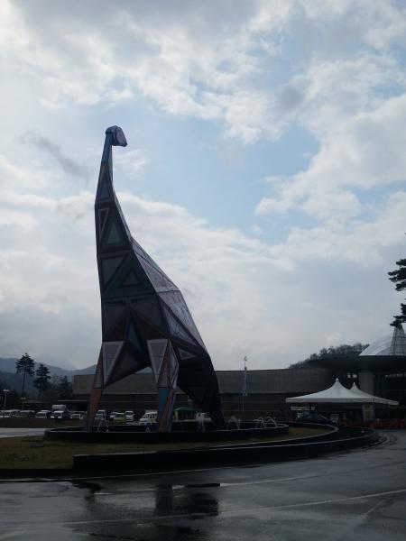恐竜館入口(サイズ変更)