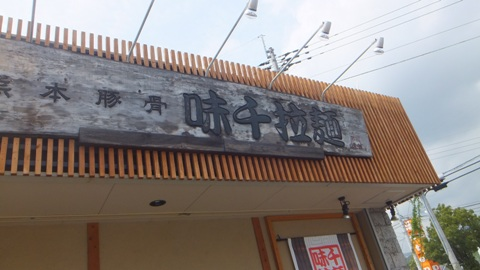 FUJI_4135.jpg