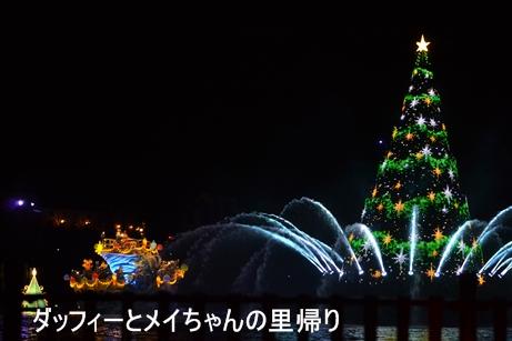 2013-12-14 12-23用 (3)