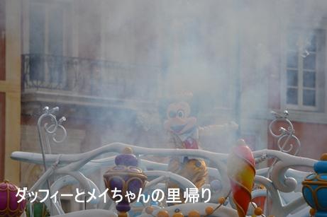 2013-12-8 12-25用 (13)