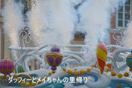 2013-12-8 12-25用 (12)