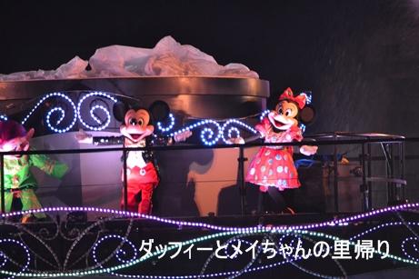 2013-12-14 12-27用 (7)