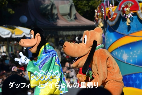 2014-1-2 1-3用 (3)