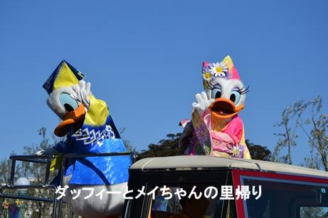 2014-1-2 1-3用 (1)
