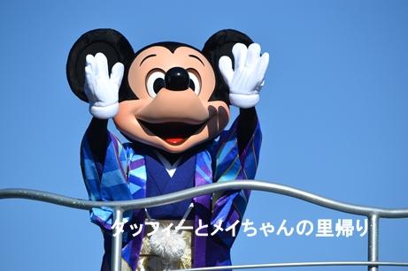 2014-1-2 1-6用 (5)