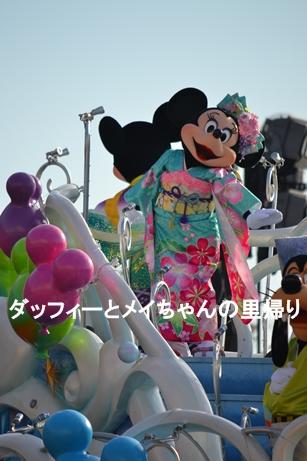 2014-1-3 1-8用 (1)