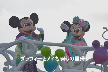 2014-1-3 1-8用 (4)