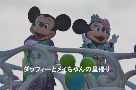 2014-1-3 1-8用 (3)