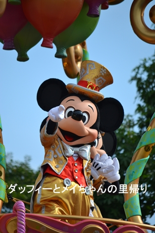 2013-9-23 用 (6)