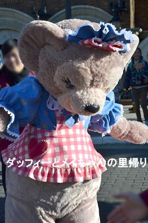 2014-1-19 1-20用 (3)