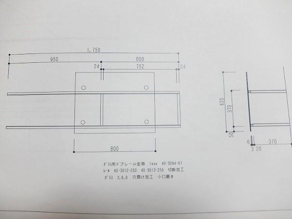 DSCF4468.jpg