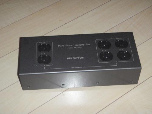 250608PB-222の解体 (5)