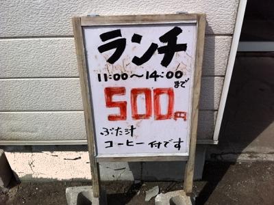 1304032.jpg