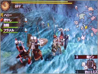 mh4_0914_4.png