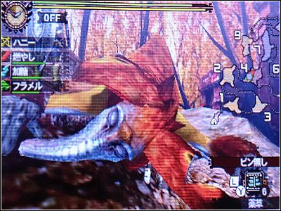 mh4_0914_6.png