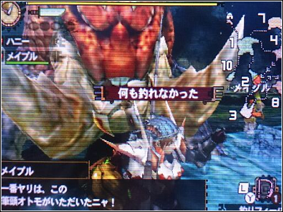 mh4_0916_4.png