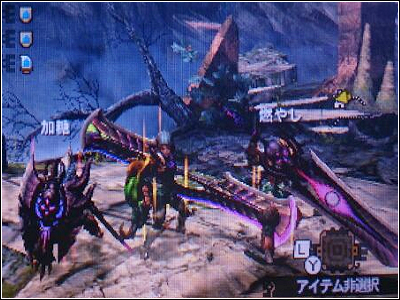 mh4_0916_8.png