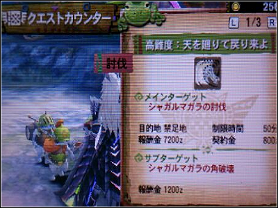 mh4_1008_1.png