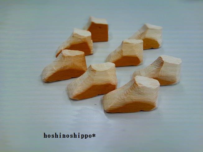 3日目 木靴