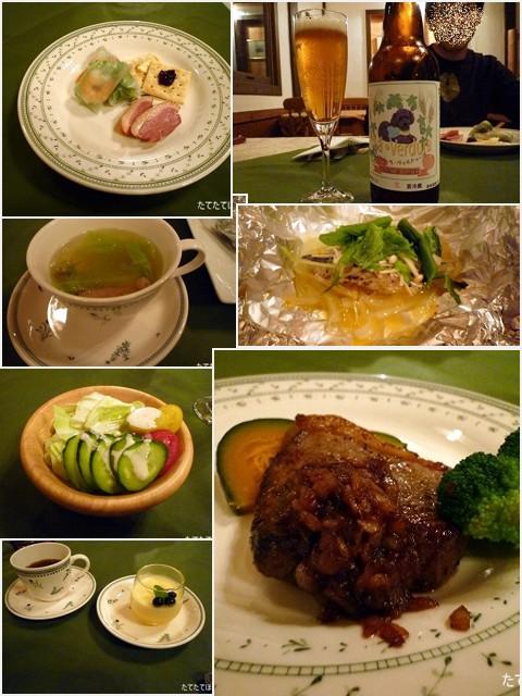 panelimg夕食2