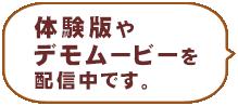 musukofukidashi.png