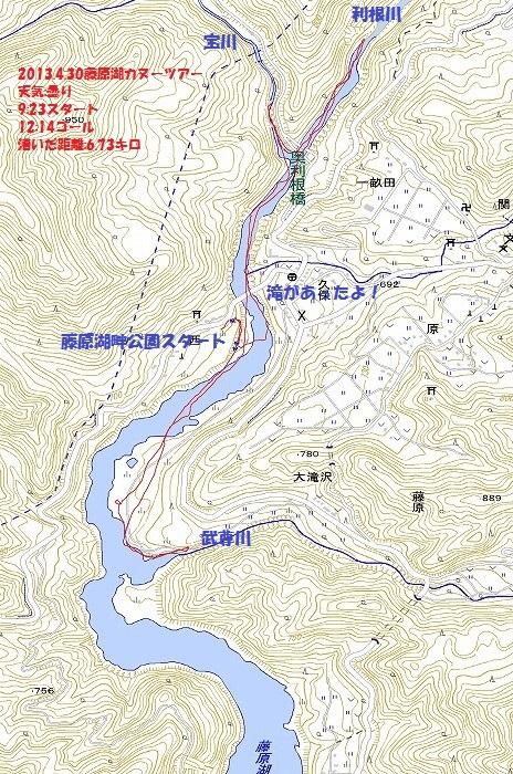 1藤原湖1JPG-1