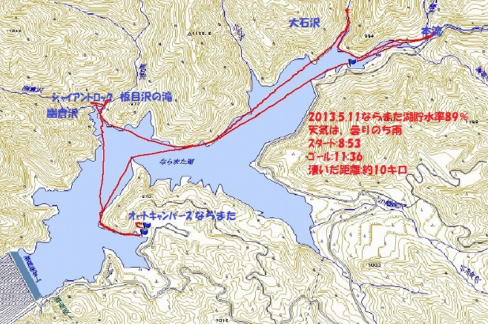 11.ならまた湖JPG-1