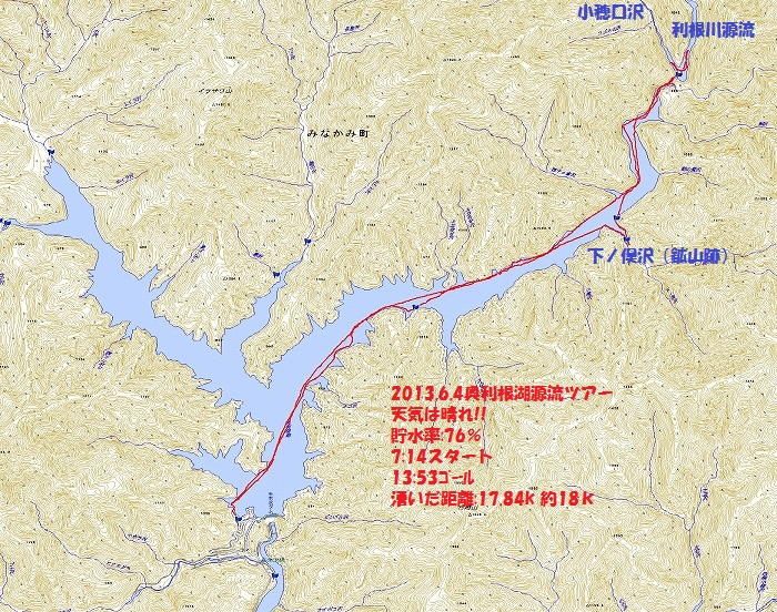 4奥利根湖JPG-1