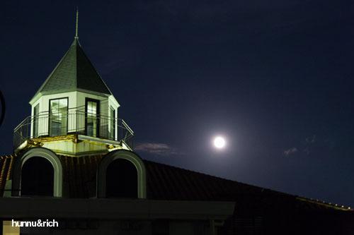 マリーナの月のコピー