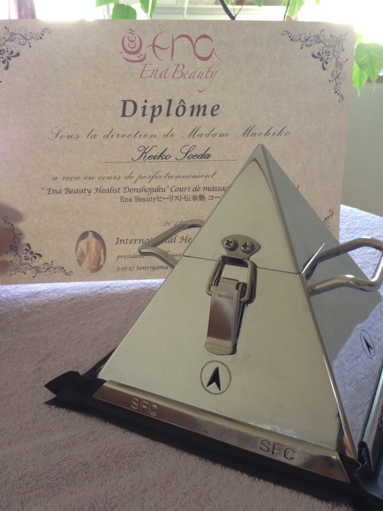 ピラミッド温灸2