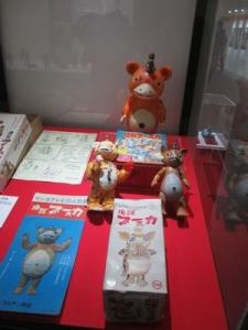 2013年12月福井・わん庵 032