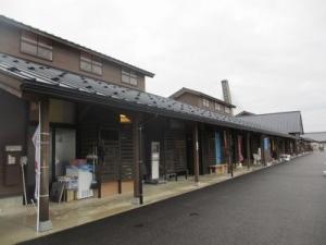 2013年12月福井・わん庵 130