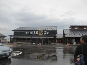 2013年12月福井・わん庵 129