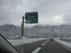 2013年12月福井・わん庵 146