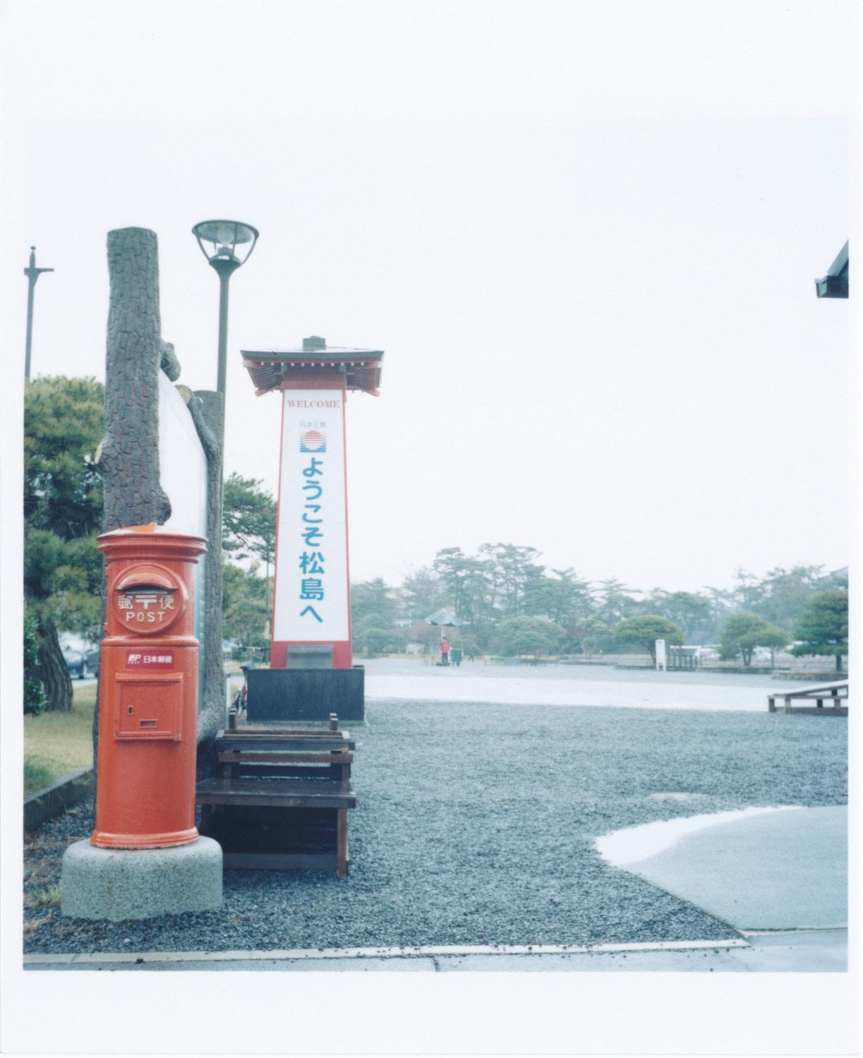 松島海岸01