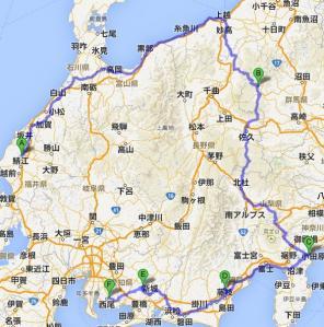 草津・伊豆旅行計画
