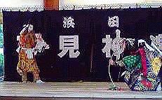 熱田神宮石見神楽日本武尊