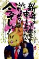 蜊亥ケエ蟷エ雉€_convert_20140104135151