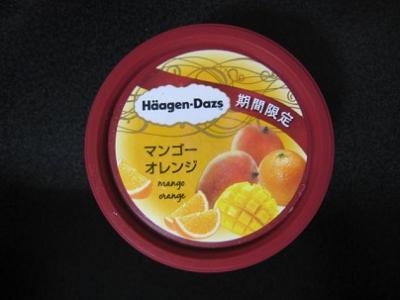 ミニカップマンゴーオレンジ