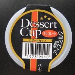 デザートカップチョコレート