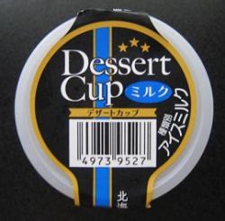 デザートカップミルク