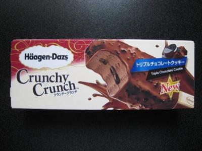クランチークランチトリプルチョコレートクッキー