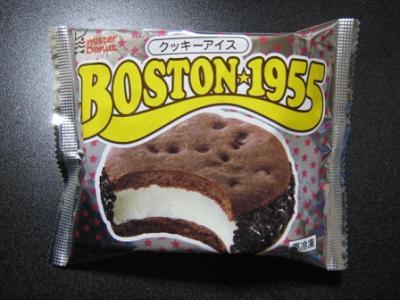 クッキーアイス