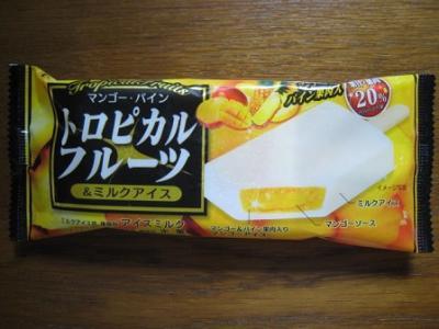 トロピカルフルーツ&ミルクアイス