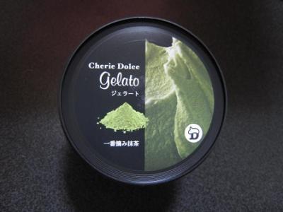 シェリエドルチェジェラート一番摘み抹茶