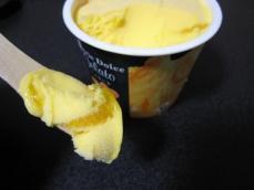 シェリエドルチェジェラートアルフォンソマンゴー&オレンジ