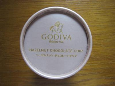 ゴディバヘーゼルナッツチョコチップ